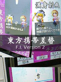 Ver2リリース